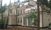 облицовка фасада здания из натурального дагестанского камня